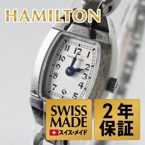 ハミルトン レディース ビンテージ H31121783 あすつく 腕時計|nopple