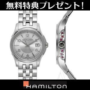 無料特典付き! ハミルトン レディース ジャズマスター ルビー H32391995 あすつく 腕時計|nopple