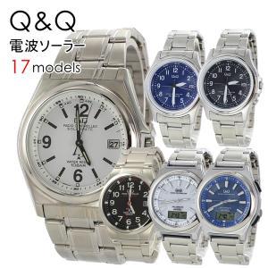 選べる7モデル 国内正規品 シチズン Q&Q キューアンドキュー メンズ レディース 電波ソーラー 電池交換不要 時刻調整不要 HG08 HG12 HG16 あすつく 腕時計の画像