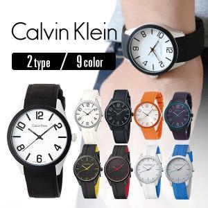 【限定特価!】CK 時計 カルバンクライン スイス製ムーブメント 水や汗に強い シリコンベルト 夏におすすめの腕時計 あすつく|nopple