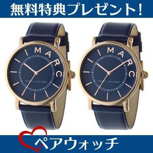 マークジェイコブス ペアウォッチ ロキシー 36mm ネイビーレザー MJ1534MJ1534 あすつく 腕時計 nopple