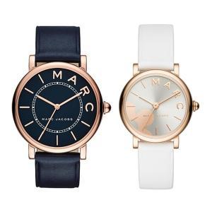 【無料!収納ボックス付き】マークジェイコブス ペアウォッチ セット ネイビー ホワイト レザー 革 MJ1534MJ1620 あすつく 腕時計 nopple