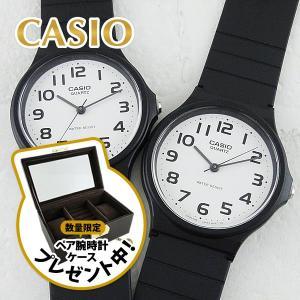 カシオ ペアウォッチ チープカシオ MQ-24-7B2LLJFMQ-24-7B2LLJF あすつく ...