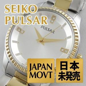 Pulsar パルサー レディース EASY STYLE PH8100 あすつく 腕時計 アウトレット|nopple