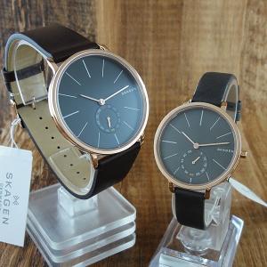 スカーゲン ペアウォッチ ハーゲン SKW6213SKW2396 あすつく 腕時計 nopple