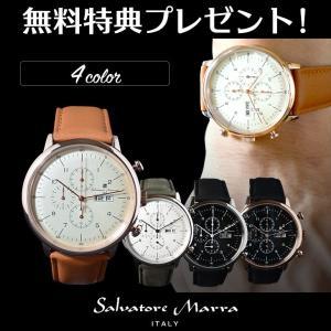 特典付き!【初回限定特価】正規 サルバトーレマーラ メンズ 腕時計 クロノ 4color SM12124 あすつく 腕時計 nopple