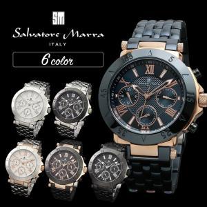 国内正規品 選べる6カラー サルバトーレマーラ メンズ 防水 シルバー ブレスレットウォッチ SM14118 あすつく 腕時計 nopple