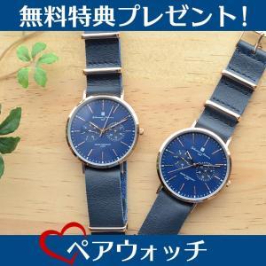 サルバトーレマーラ ペアウォッチ SM15117-PGNVPGSM15117-PGNVPG あすつく 腕時計
