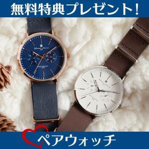 サルバトーレマーラ ペアウォッチ SM15117-PGNVPGSM15117-SSWHSV あすつく 腕時計
