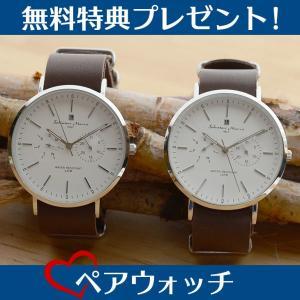 サルバトーレマーラ 時計 ペアウォッチ SM15117-SSWHSV あすつく 腕時計