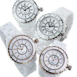 選べる4カラー 国内正規品 サルバトーレマーラ レディース 白 ホワイトセラミック SM15151 あすつく 腕時計 nopple