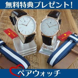 サルバトーレマーラ ペアウォッチ ベルトセット SM17109-PGWH/2SM17109-PGWH/2 あすつく 腕時計