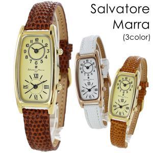 【収納ボックス付き】選べる5カラー 国内正規品 サルバトーレマーラ レディース 旅行に便利 2つの時間 レトロ アンティーク調 レザー SM19155 あすつく 腕時計 nopple