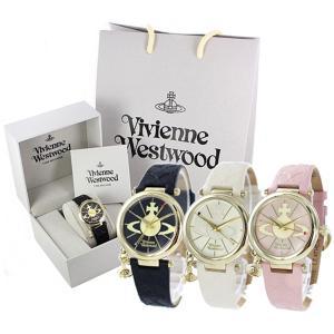 ヴィヴィアン ウエストウッド 腕時計 ブランド紙袋付き  レディース 当店 ランキング1位  202...