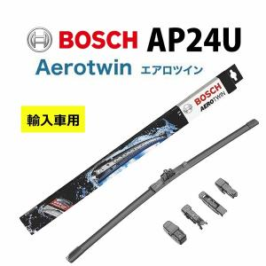 AP24U BOSCH ボッシュエアロツイン 輸入車用 ワイパーブレード 600mm アウディA4[...