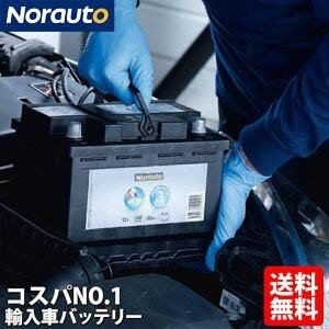 SLX-7F LN3R 57219 574012068に互換 Norauto バッテリー No.19...