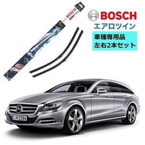 BOSCH ボッシュ ワイパー A826S メルセデスベンツ CLSクラス 218,218 SB 車...
