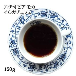 エチオピア モカ イルガチェフェ スペシャルコンガ 150g|nordcoffee