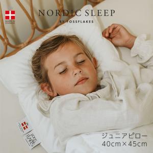 ノルディック スリープ ジュニアピロー|nordic-sleep