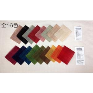 麻 無地のれん 全16色(丈120cm)|norenya-kyo|10
