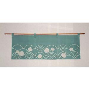 波のれん 緑(丈30cm)|norenya-kyo