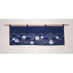 波のれん 紺(丈30cm)|norenya-kyo