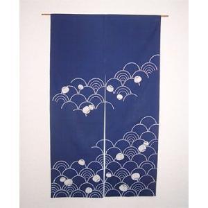 波のれん 紺(丈150cm)|norenya-kyo