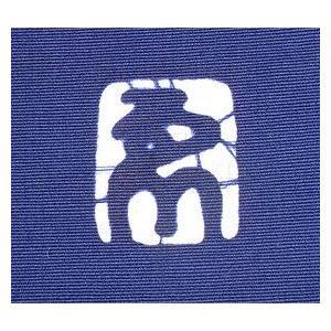 竹のれん 紺(丈90cm)|norenya-kyo|03