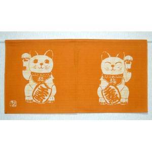 本ろうけつ染 招き猫のれん からし(45cm丈)|norenya-kyo