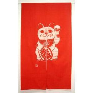 本ろうけつ染 招き猫のれん 朱赤(150cm丈)|norenya-kyo
