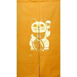本ろうけつ染 招き猫のれん からし(150cm丈)|norenya-kyo