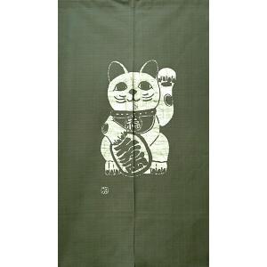 本ろうけつ染 招き猫のれん 鶯色(ウグイス色)(150cm丈)|norenya-kyo