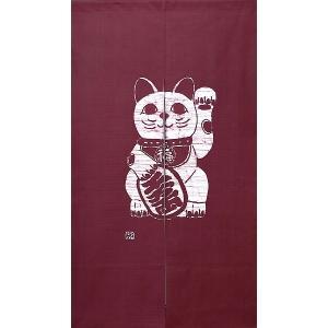 本ろうけつ染 招き猫のれん 臙脂色(エンジ色)(150cm丈)|norenya-kyo
