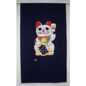 プレミアム招き猫のれん(手差し)150cm丈|norenya-kyo