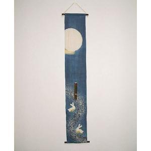 本麻一輪挿しタペストリー 月とうさぎ 紺|norenya-kyo