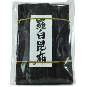 北海道 羅臼(らうす)昆布 400g 養殖送料別|nori753