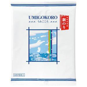 新のり 全型10枚入り 有明海佐賀県産 1000円相当の品の商品画像|ナビ