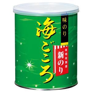 ご予約商品 新のり 海ごころ 味のり お届け1月下旬頃 有明海佐賀県産一番摘み 市価1500相当の品|nori