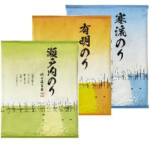 海苔 本場めぐり 3袋セット 化粧箱入 松島湾産寒流・有明・瀬戸内のいずれか組み合わせ|nori