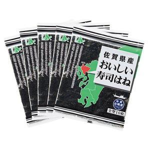 有明海佐賀県産一番摘み おいしい寿司はね 特選 全型10枚入 5袋 超ご奉仕|nori