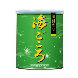 有明海佐賀県産一番摘み 海ごころ 味付のり 8切96枚入|nori