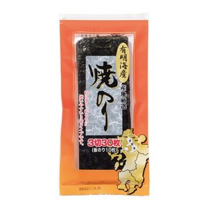 有明海佐賀県産一番摘み 極上品 焼のり 3切30枚入|nori