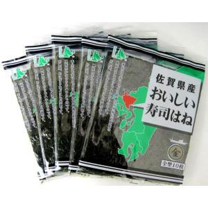 有明海佐賀県産一番摘み おいしい寿司はね 金印 全型10枚入 5袋|nori