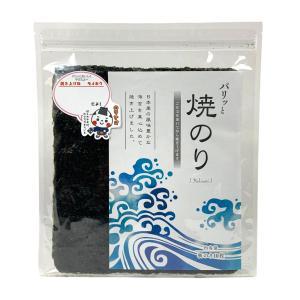 【ネコポス便送料無料】パリッと焼のり 全型10枚 有明海産最上級海苔使用 ポイント やきのり セール おにぎり|norisuke