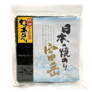 【メール便送料無料】日本の焼のり富岳訳あり全型30枚 ポイント消化 高級 海苔 1000円 ポッキリポイント やきのり セール おにぎり|norisuke