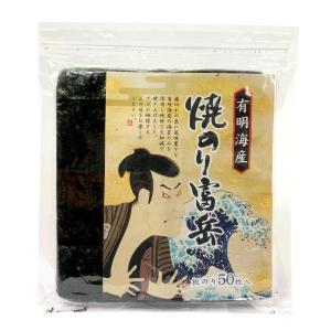 【メール便送料無料】匠の焼のり 有明海産最上級プレミアム 50枚 やきのり おにぎり |norisuke