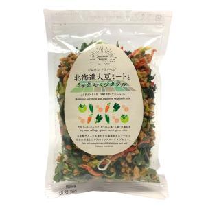 【ネコポス便送料無料】ジャパンドライベジ 北海道大豆ミートとミックスベジタブル 100g 乾燥野菜 みそ汁の具 カップラーメン 非常食|norisuke