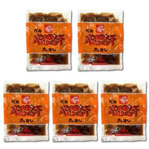 【冷凍宅配便送料無料】北海道定番の味 ベル 味付きジンギスカン 350g×5袋パック 極上やわらかラム肉使用|norisuke
