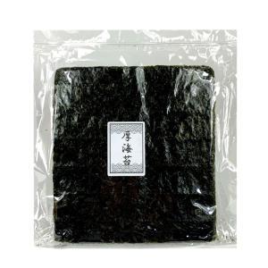 【メール便送料無料】焼き海苔【厚】初摘み有明海産全型40枚 ポイント やきのり セール おにぎり