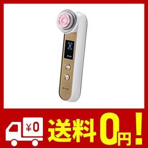 ●「フォトプラスEX(エクストラ)」は、美容機器専業メーカーのヤーマンが開発した、日本製のRF(ラジ...